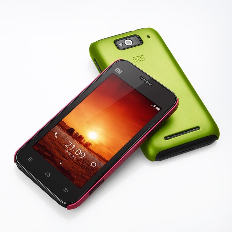 【中国电信版小米手机价格首次曝光:2399元】-立青